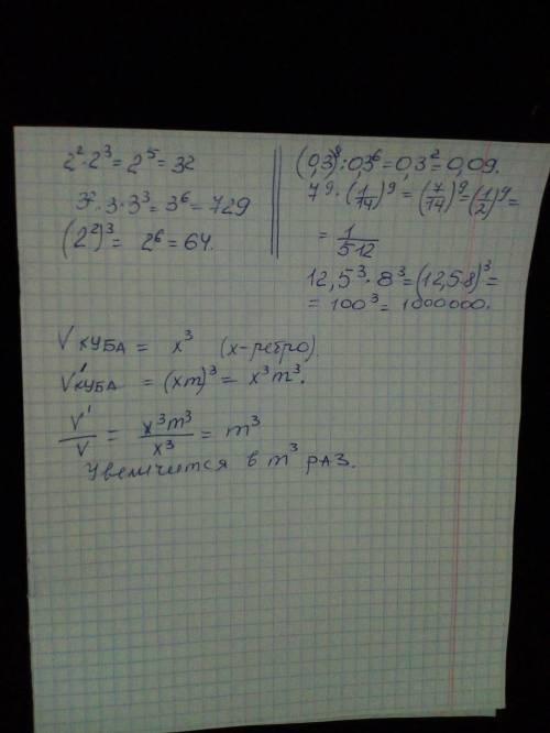 Алгебра 7 класс. Это легко у меня времени нет. Кто первый сделает правильно - помечу как лучший и на