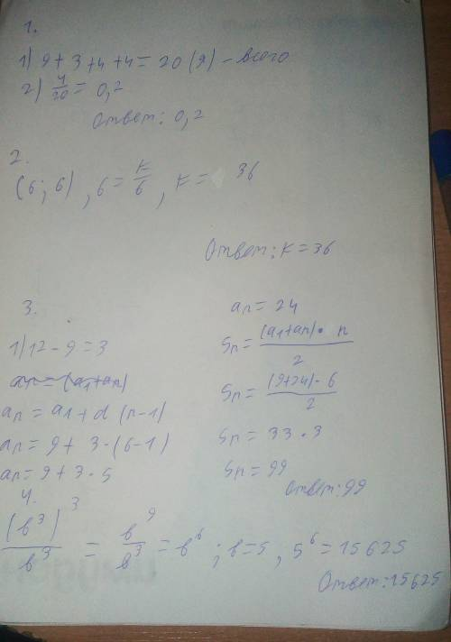 с алгеброй! См.фото с алгеброй! См.фото с алгеброй! См.фото с алгеброй! См.фото с алгеброй! См.фото