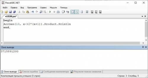 Составить программу Для массива, состоящего из 10 элементов и заданных по формуле a[i]:=2*i, вычисл