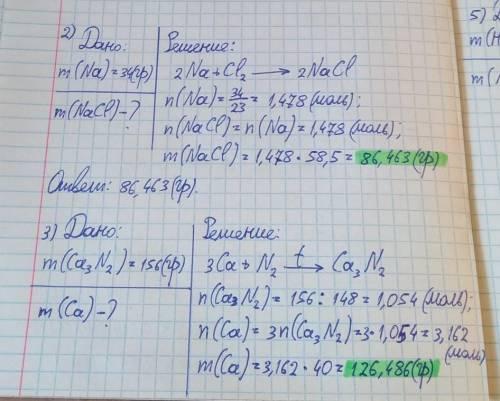 ОЧЕНЬ Кто разбирается в химии решение задач по уравнениям Нужно сделать номер 2,3,4