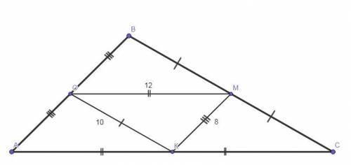 Знайти сторони трикутника, якщо його середні лінії дорівнюють 10,12,8