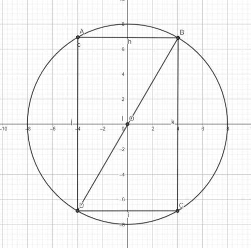 Четырёхугольник ABCD вписан в окружность радиуса 8 см, причём стороны BC и AD параллельны и равны. Н