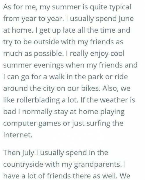 Написати текст My summer holidays. 12-14 речень нужно! 