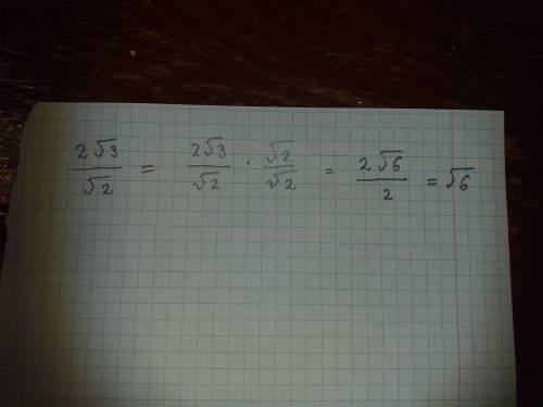 Знайти площу квадрата якщо його діагональ 2v3 см