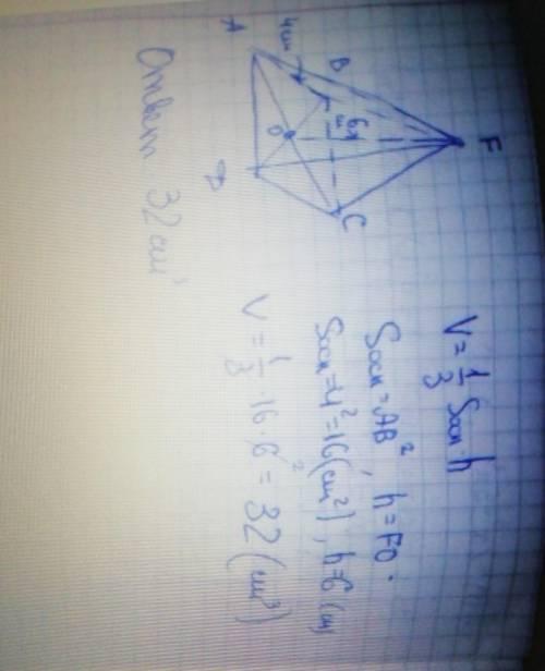 Найдите объём правильной четырёхугольной пирамиды, сторона основания которой равна 6 см и высота 4 с