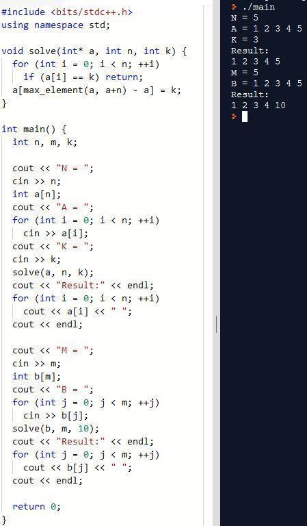Окей написать ПОЛНЫЙ код с ++ Очень нужно Данные массивы целых чисел {ai}(i=1,2...,n) и {bj} (j = 1,