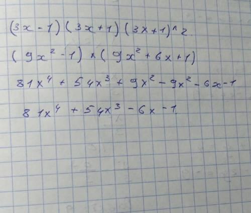 Упрастите выражение (3x-1)(3x+1)+(3x+1)^2МОЖНА ПОБИСТРЕЕ