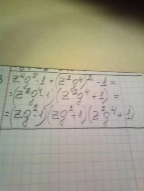 Запиши у вигляді добутку: z4g8−1