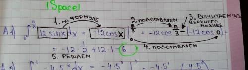 Нужна с математикой Нужна с математикой