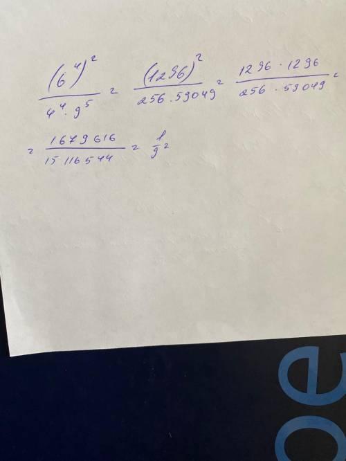 кто может надо сделать алгебру (Прикрепляю файл кто может надо сделать алгебру (Прикрепляю файл)