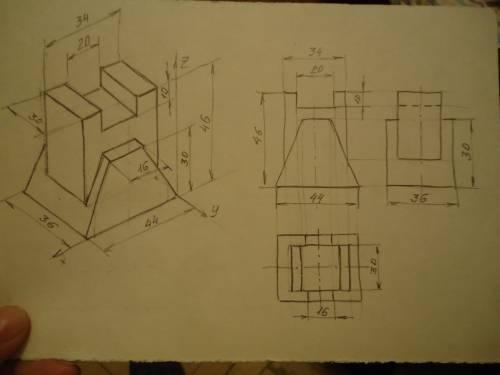 Задание: 1.По двум проекциям построить третью проекцию. 2.Построить аксонометрический чертеж детали.