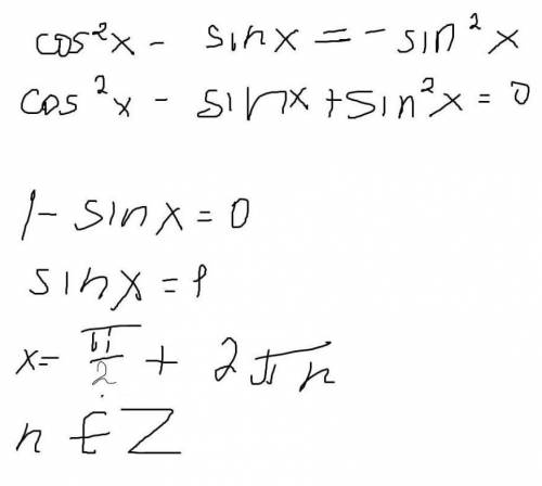 Решите уравнение, фотографию прикрепил