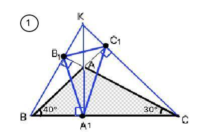 В треугольнике ABC проведены высоты AA1, BB1 , CC1. Чему равны углы треугольника A1B1C1, если ∠A=110
