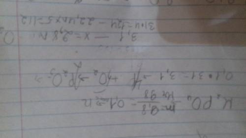Визначте, яка маса кристалогідрату Na2SO4 10H2Oі який об'єм води потрібні для приготування розчину н