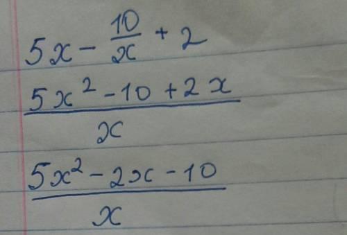 Розвяжіть рівняня 5х-10/х+2