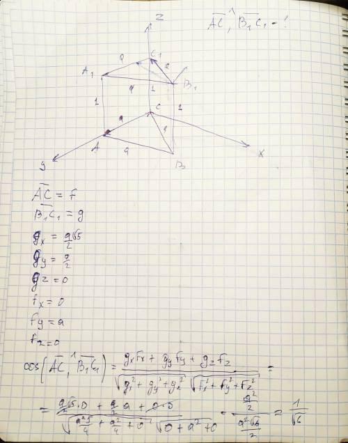 В правильной треугольной призме все ребра равны 1. Найти угол между прямыми AC и B1C1