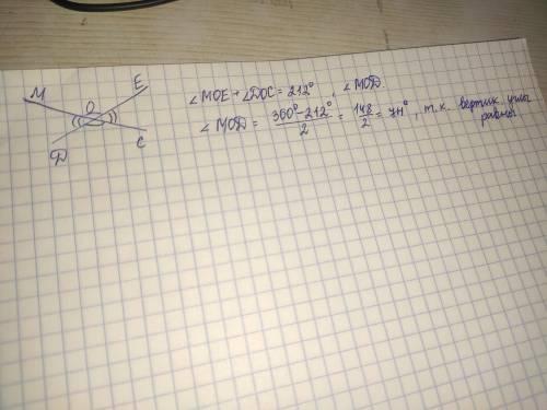 Кто понимает - хелп ми с геометрией. ПРОДОЛЖАЮ задание под №4 - ...при пересечении прямых MC и DE. 