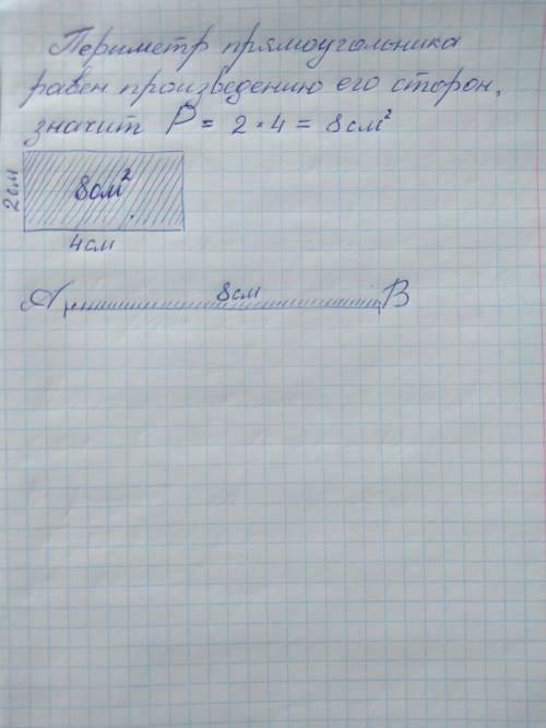 Знайти периметр прямокутника зі сторонами 2см і 4см накреслити відрізок який дорівнює периметру прям