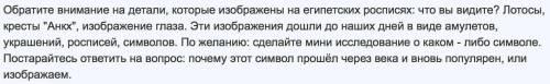 исследования обязательны)