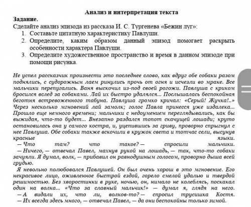 СОЧ русская литература КЛАСС 4 ЧЕТВЕРТЬ