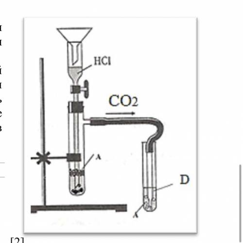 На рисунке изображён прибор для получения углекислого газа и проведения качественной реакции для его