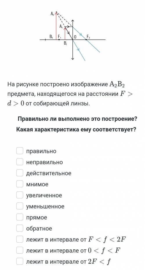 тест по физике 