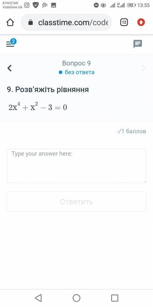 Розв'язати рівняння / решите уравнение
