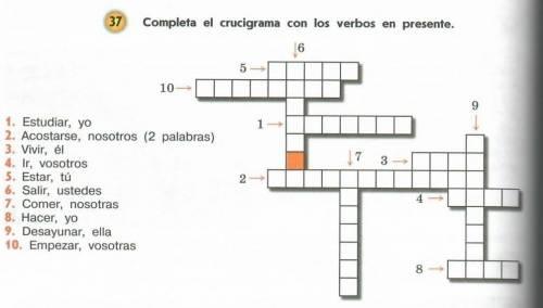 решить кроссворд по испанскому языку