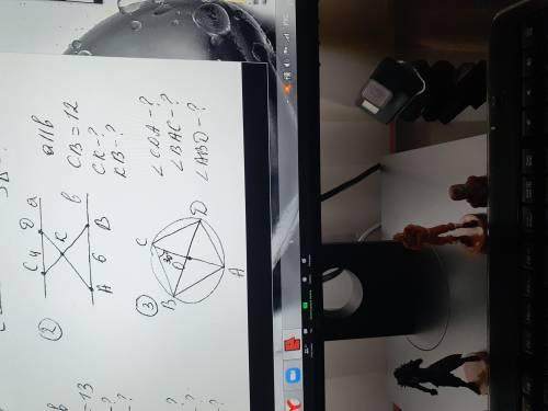 это геометрия решающая оценка