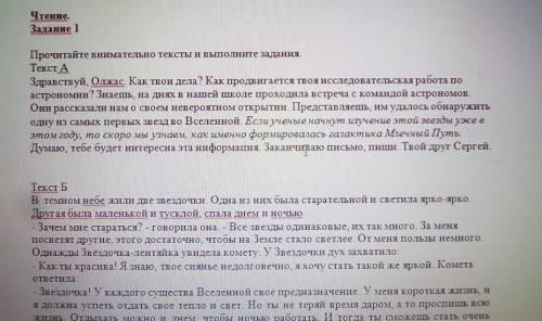 с русским языком, 5 класс