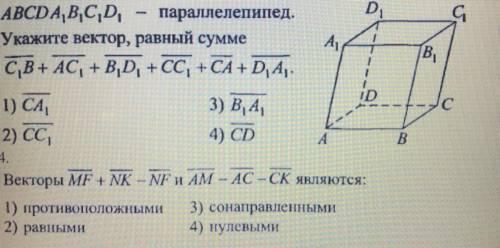 20 б с объяснением)