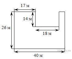 На рисунке изображён план пруда.Сколько кубометров воды понадобится, чтобы заполнить этот пруд? На 1