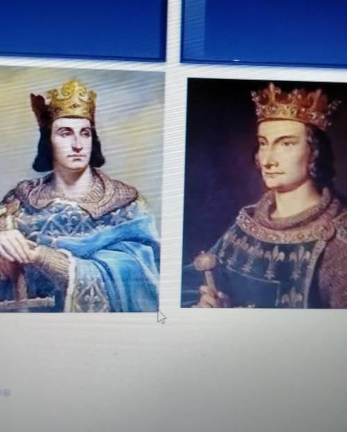 Как зовут этих правителей ?