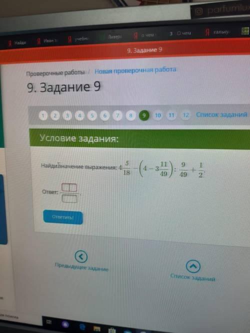 и ещё Компьютерная программа случайным образом отбирает двузначные числа. Если выбранное компьютером