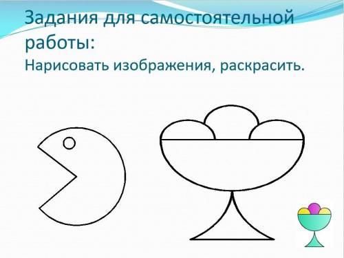 Графика в Qbasic. Рисование