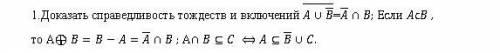 Огромная по информатике)