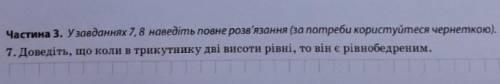 Будь-ласка 7))))))))))