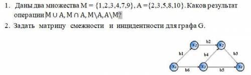 решите эти задания по дискретной математике на листке ну или развернуто на сайте .