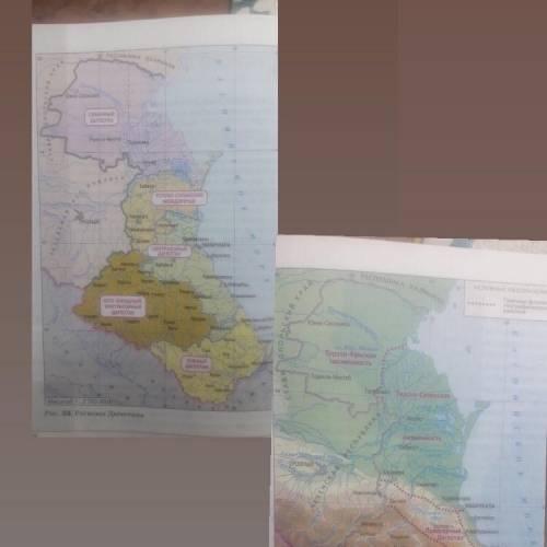 По географии тема Регионы Дагестана План: 1. Географическое положение региона( т.е. каждый регион г