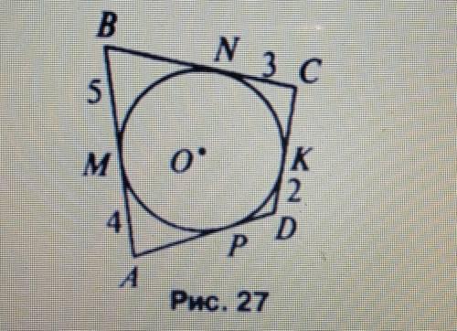 1. По данным рисунка длина AD равна: а) 7; б) 5; в) 6 2. Квадрат вписан в окружность диаметра 8 см.