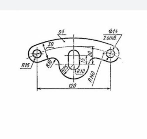 Выполните чертёж 1)укажите цветными карандашами точки сопряжений и центры окружностей сопряжений 2)