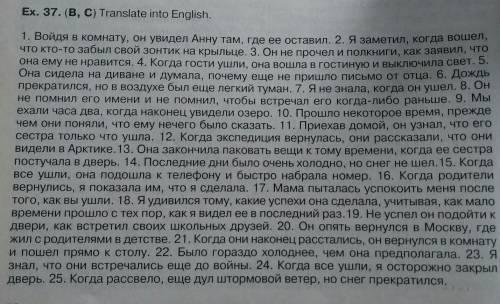 Переведите текст на английский , только не используйте переводчик, ибо он искажает смысл