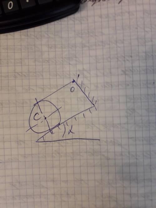 Определить натяжение нити, намотанной на цилиндр и прикреплённой другим концом к точке О. Вес цилинд