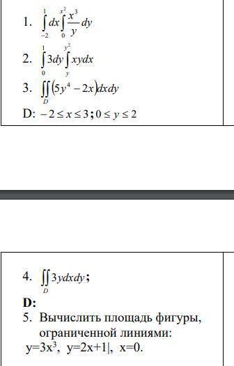 решить практическую по высшей математике