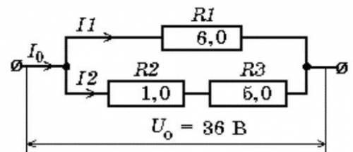 По схеме электрической цепи, показанной на рисунке, вычислите силу тока в амперах в неразветвленной