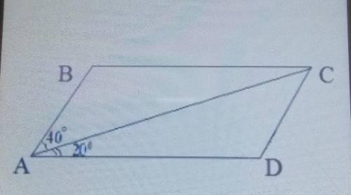 Знайти кут В даногопаралелограма. А) 60°Б) 120°В) 40°Г) 80°