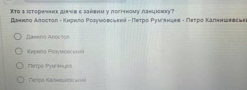 Історія України, до ть