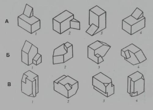 Среди представленных фигур найдите одинаковые