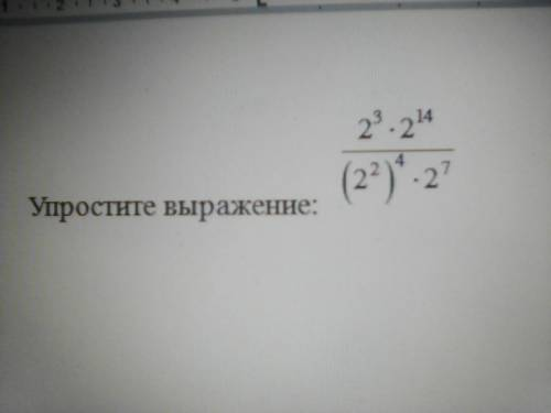 Нужно решение примера с развернутым ответом