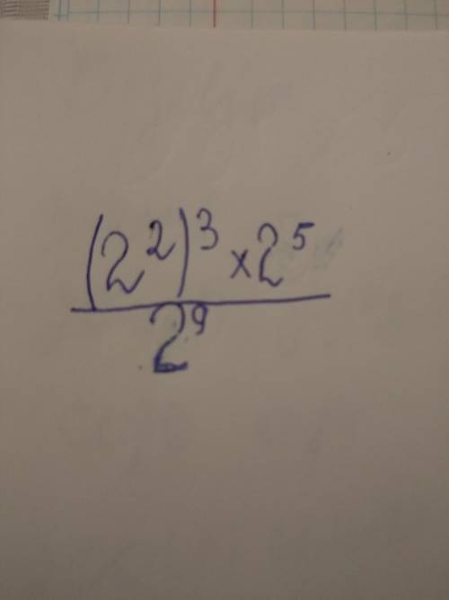 До ть з виразами по алгебрі